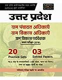 Uttar Pradesh Gram Panchayat Adhikari (VDO) Practice Sets 2018