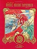 The Art of Magic Knight Rayearth, Vol. 1
