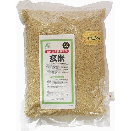 オーサワ 国内産有機玄米 (ササニシキ) 2kg