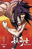 Vol. 5-Tenpou Ibun Ayakashi Ayashi