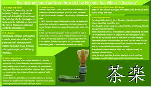 Charaku, Japanese Handheld Electric Matcha Whisk/ Frother with bamboo chasen (commercial use) by Willman (Image #4)