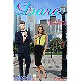 Dare (A Multiple Birth Book 3)