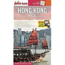 HONG-KONG - MACAO 2018-2019 + PLAN DÉTACHABLE + OFFRE NUMÉRIQUE