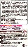 Meiji Melty Kiss Chocolate Party Assortment Premium