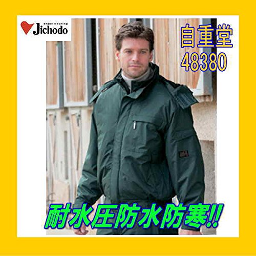 (ジチョウドウ) Jichodo 作業服 防水防寒ブルゾン ジャンバーフード付き 耐水圧 B016K2E0OS 4L|ワイン(48380-035) ワイン(48380-035) 4L