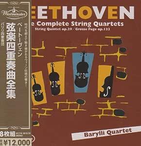BEETHOVEN: COMPLETE STRING QUARTETS(8CD)