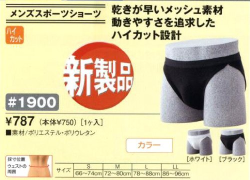 da416edddc2 Amazon.co.jp: D&M メンズスポーツショーツ水泳用: スポーツ&アウトドア