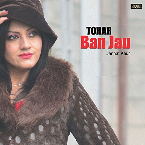 Tohar Ban Jau - Ban Video