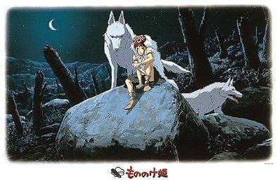 Night 1000-219 1000 piece Princess Mononoke Madoi (japan import) by Studio Ghibli]()
