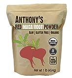 Organic Red Maca Powder (1lb) by Anthony's, Raw, Non-GMO & Gluten Free (Non-Gelatinized)