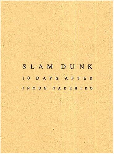 スラムダンク1億冊感謝記念 ファイナルイベントdvd slam dunk 10 days