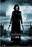 Underworld Poster Movie Russian 27 x 40 Inches - 69cm x 102cm Kate Beckinsale Scott Speedman Shane Brolly Michael Sheen Bill Nighy Erwin Leder Sophia Myles
