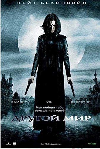 Underworld Announcement Movie Russian 27 x 40 Inches - 69cm x 102cm Kate Beckinsale Scott Speedman Shane Brolly Michael Gleam Bill Nighy Erwin Leder Sophia Myles