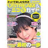 Live USTREAM & Nico raw guide to enjoy in the net (three years old mook VOL. 310) (2010) ISBN: 4861992737 [Japanese Import]