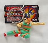 Kinnikuman throne contention Hen Keychain ~ friendship handshake Hen Ramenman