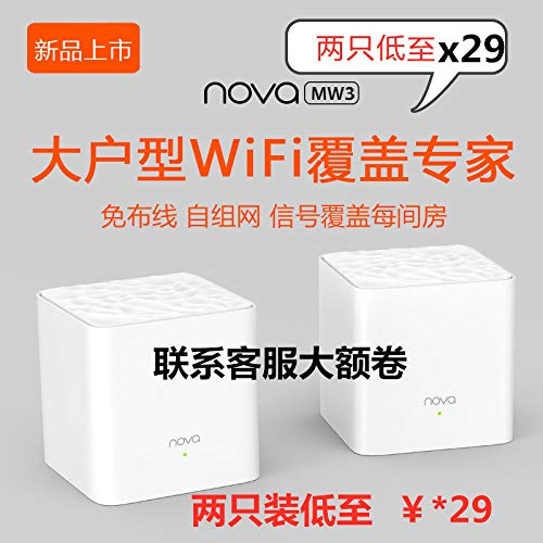 Tenda Large mesh Size Picture distributed Router WiFi Through The Wall NOVA Villa Fiber Dual MW3