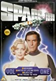 Space - 1999: Volume 1 - Episodes 1-4 [DVD] [1975]