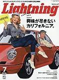 Lightning (ライトニング) 2016年 07 月号