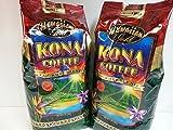 whole bean coffee cherry - Hawaiian Gold Kona Whole Bean Coffee - 2 Pack (2 - 2 Lbs)