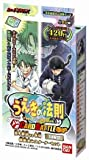 The Law of Ueki THE CARD BATTLE Law: 0 pre-built starter set
