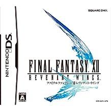 Final Fantasy XII: Revenant Wings Nintendo DS, 2007