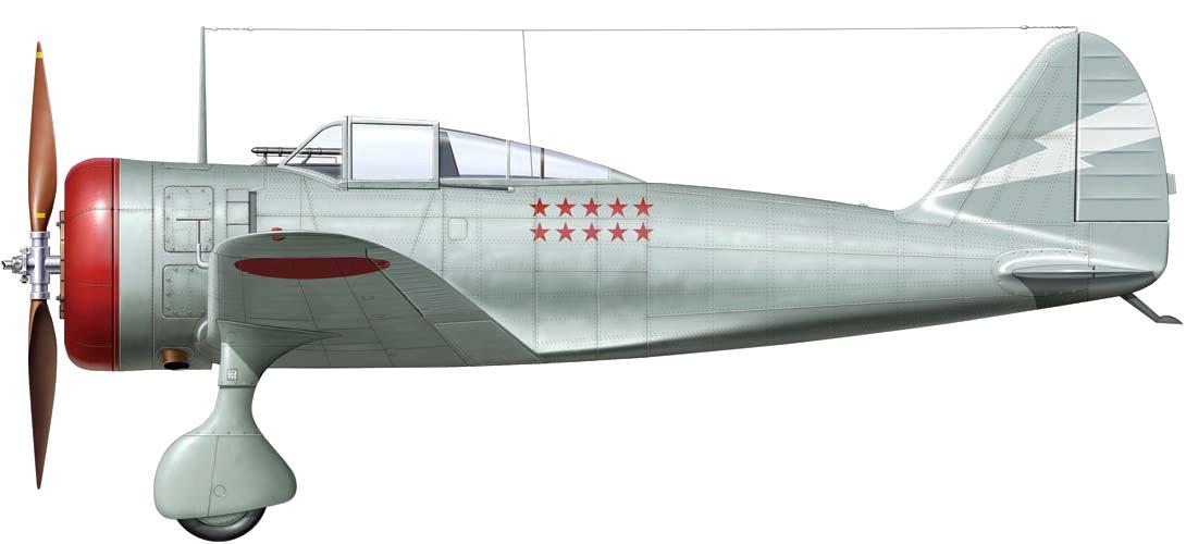 1 72 Nakajima Ki 27 Type 97 fighter ace Nomonhan combo 02038 (japan import)
