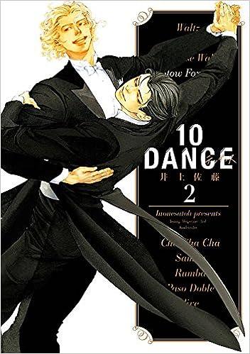 [井上佐藤] 10DANCE 2