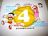 DORAEMON 4 English-Chinese Children's book Fujiko F. Fujio / Volume 4 I am the Wolf Man / Gadget Cat From Future
