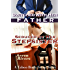 Switched with Her Father, Seduced by Her Stepsister: A Taboo Body Swap Story