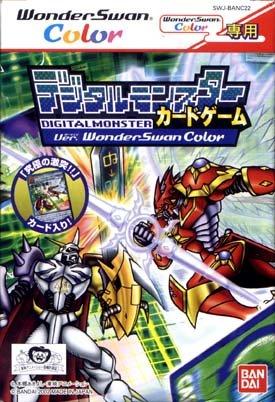 デジタルモンスターカードゲームVer.WSC
