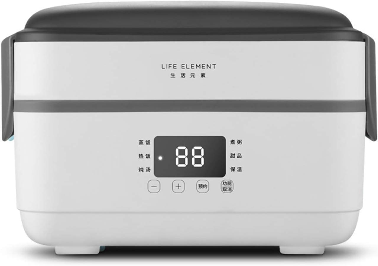 小さい携帯用電気食糧ヒーターのお弁当箱の加熱の学校のオフィスの食糧容器のウォーマー