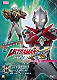 Ultraman X (Episode 5-8) [Blu-ray]