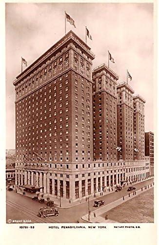 Hotel Pennsylvania New York City New York Postcard At Amazon S Entertainment Collectibles Store