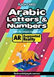 Flash Cards Arabic Letters & Numbers Augmented Reality
