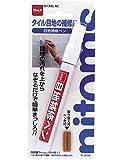 タイル目地補修ペン 内容量7ml
