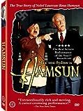 Hamsun [Import]