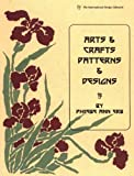 Arts and Crafts Patterns and Designs, Phoebe Ann Erb, 0880451564