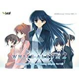 WHITE ALBUM2(「introductory chapter」+「closing chapter」セット版)