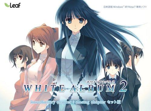 「WHITE ALBUM2」の画像検索結果