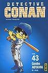 Détective Conan, tome 43 par Aoyama
