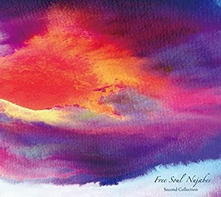Free Soul Nujabes: Second Collection / Various