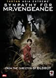Sympathy for Mr Vengeance [Blu-ray] cover.