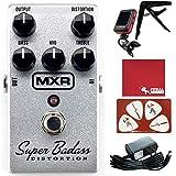 MXR M75 Super Badass Distortion Guitar Effects