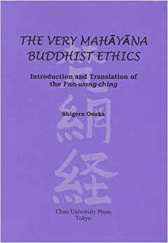 an introduction to buddhist ethics pdf