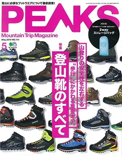 PEAKS 2019年5月号 画像 A