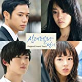 [CD]シンデレラのお姉さんオリジナル・サウンドトラック