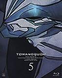 トワノクオン 第五章 (初回限定生産) [Blu-ray]