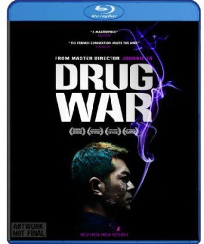 (Drug War [Blu-ray])