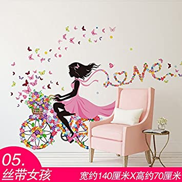 Amazon Com Generic 3d Stickers Wall Stickers Self Adhesive Wall