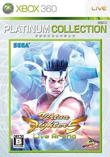 Virtua Fighter 5 Live Arena (Platinum Collection) [Japan Import]
